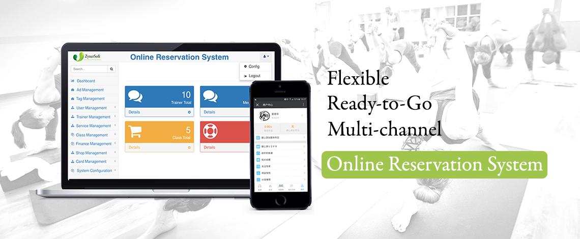 Reservation_system_banner