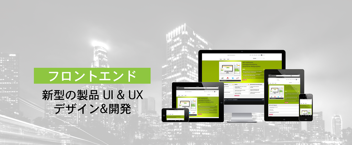 Responsive_banner(Japanese)