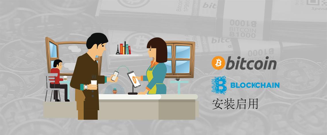 bitcoin_banner(Chinese)